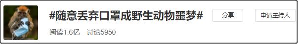 """沈阳""""毒王""""老太去世,新冠最可怕的""""后遗症""""来了"""